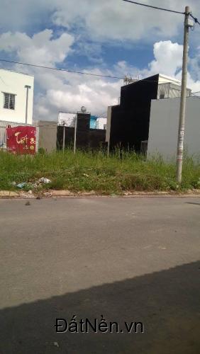 Bán gấp lô đất đường nội bộ xe hơi 9m đường Lê Văn Lương, Nhà Bè. Diện tích : 9m x 13,5m. Pháp lý: Sổ đỏ, xây nhà ra sổ hồng riêng. Giá 9,7tr/m2
