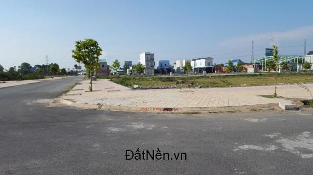 Tôi cần bán lô góc 2 mặt tiền dự án kdc An Thuận, cần bán gấp giá rẻ