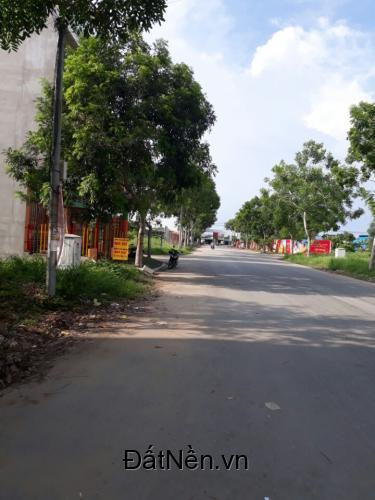 Bán đất nền sổ KDC Amazing City Bình Chánh, giá tốt nhất cơ hội đầu tư sinh lời tuyệt vời.