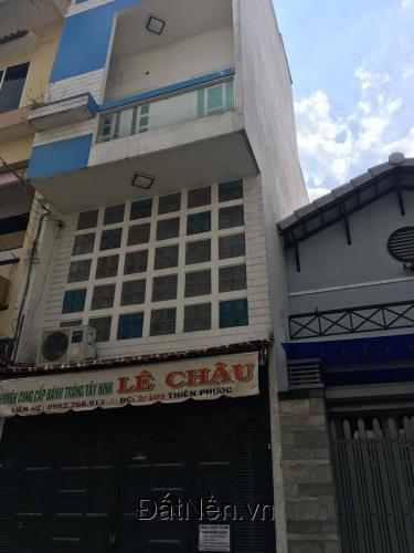 Bán nhà tốt đường nội bộ Lữ gia, phường 15, quận 11: 4x16m,  giá 7,5 tỉ