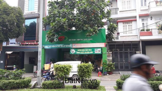MT Phan Anh Phường Bình Trị Đông , Bình Tân , cấp 4, 8x50(NH11m) , giá 24.5 tỷ.