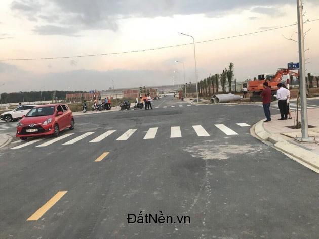 Bán đất dự án thị xã Tân Uyên , Bình Dương , có sổ đỏ