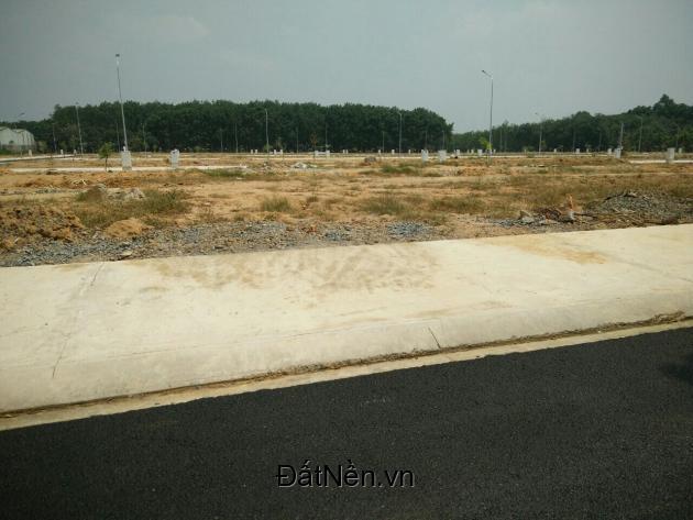 Bán đất nền dự án tại Tân Uyên 750tr/ lô 80m2 , có sổ đỏ từng lô.