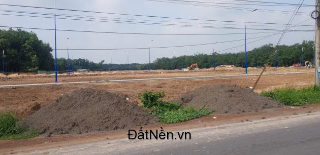 Dự án đất nền giá rẻ, nằm trên mặt tiền đường 42m, đối diện chợ