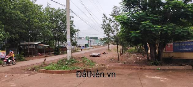 Cần bán gấp lô đất thổ cư TP Đồng Xoài