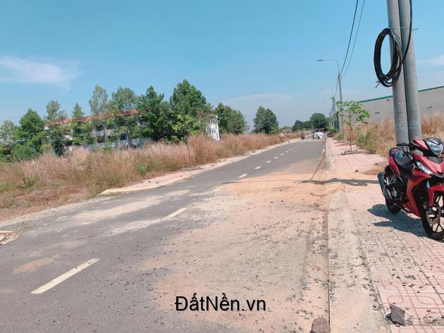 Ngân hàng thanh lý 1 lô duy nhất - XL 25 – SÂN BAY LONG THÀNH - 770TR