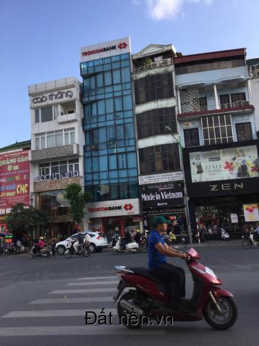 Gia đình cần bán nhà mặt phố Kim Mã, quận Ba Đình, Hà Nội